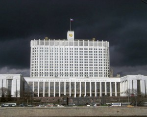 russian_government-300x238