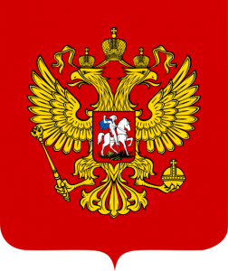 Coat_of_Arms_of_the_Russian_Federation.jpg