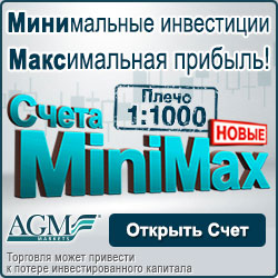 AGM Markets