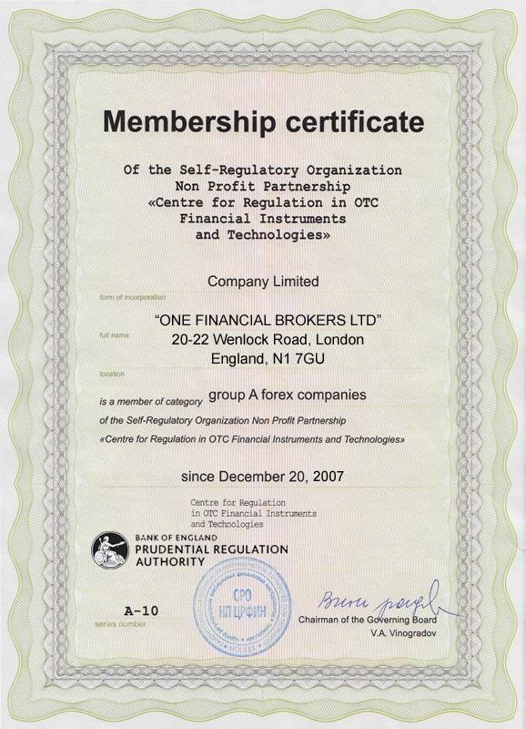 Фальшивый сертификат о членстве