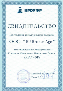 http://ru.forexmagnates.com/wp-content/uploads/2016/03/kroufr-fake2-209x300.png