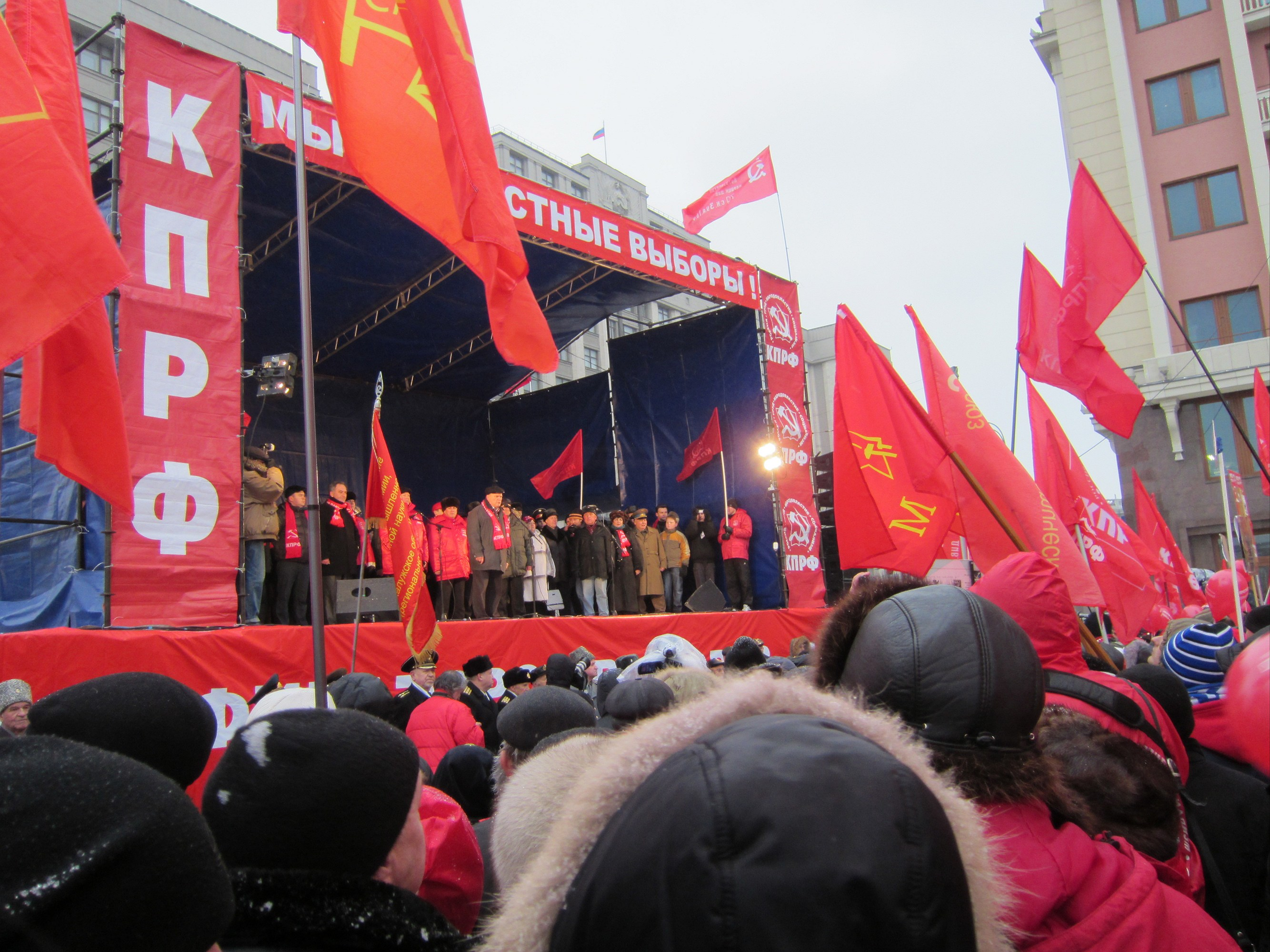 Communist_Party_of_the_Russian_Federation_meeting_at_Manezhnaya_Square_3,_Moscow,_2011-12-18