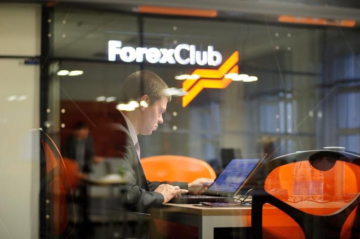 Forex Club 2