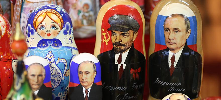 Россия (1)