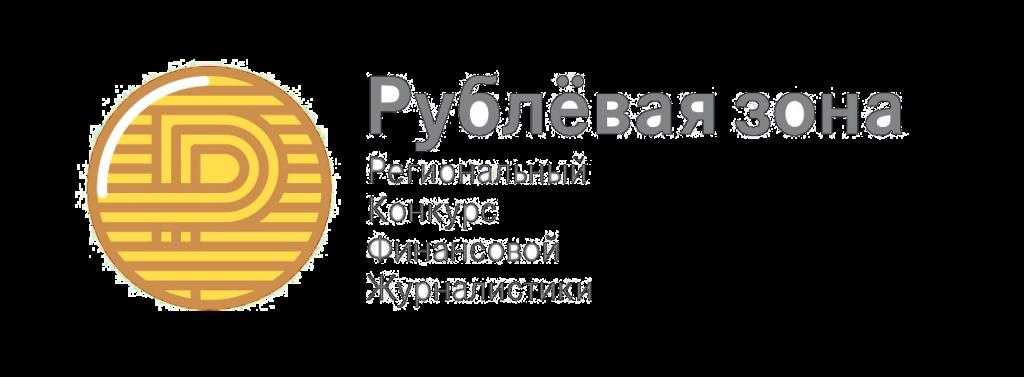лого_финал3