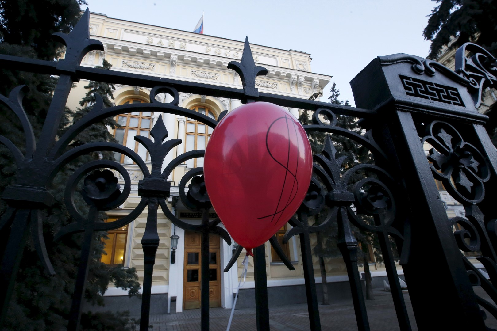 A balloon is seen during a rally of foreign currency mortgage holders near the Central Bank headquarters in central Moscow, Russia, February 8, 2016. REUTERS/Sergei Karpukhin - RTX2601D