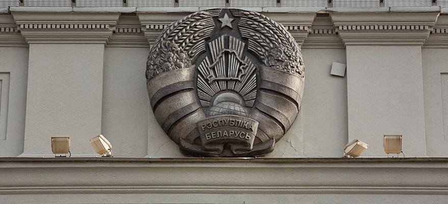 Беларусь Нацбанк (1)