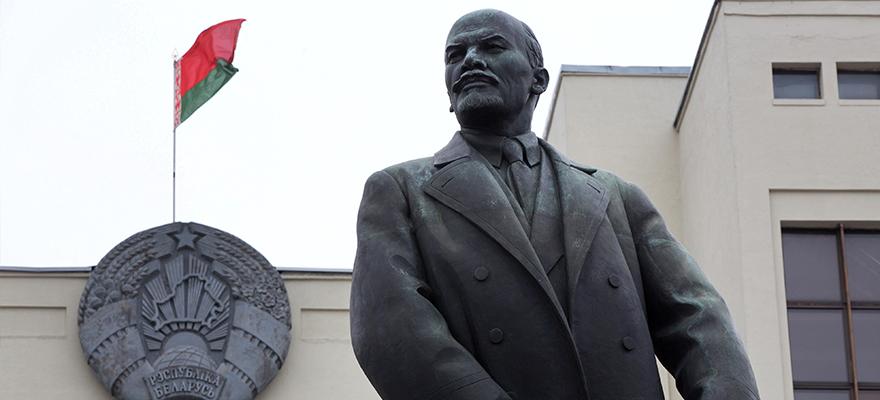 Беларусь Нацбанк (2)