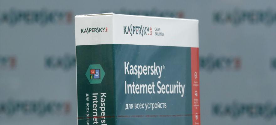Kaspersky small