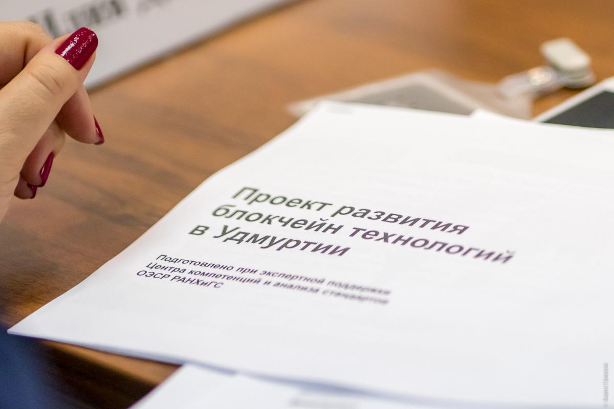 1515513145_sazonov-0311