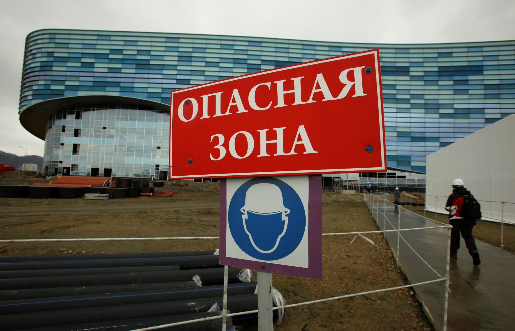 "A ""Danger Zone"" sign is pictured outside the ""Olympic Oval"" skating centre during an organized tour to the construction sites of the Olympic venues in Sochi February 10, 2012. The ""Olympic Oval"" will host the speed skating events of the 2014 Olympic and Paralympic Winter Games in the Black Sea resort of Sochi. The stadium with a capacity of 8,000 spectators is expected to be completed in September 2012 and will be used as a trade and exhibition centre after the Games. REUTERS/Wolfgang Rattay (RUSSIA - Tags: SPORT BUSINESS CONSTRUCTION OLYMPICS) - GM1E82B023W01"