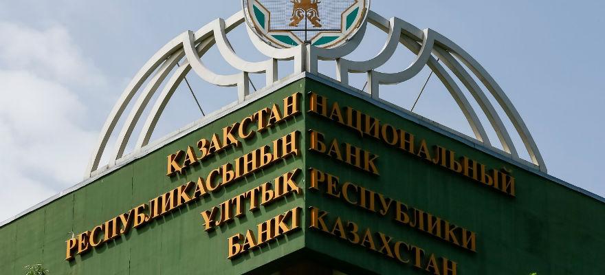 Нацбанк Казахстан 2