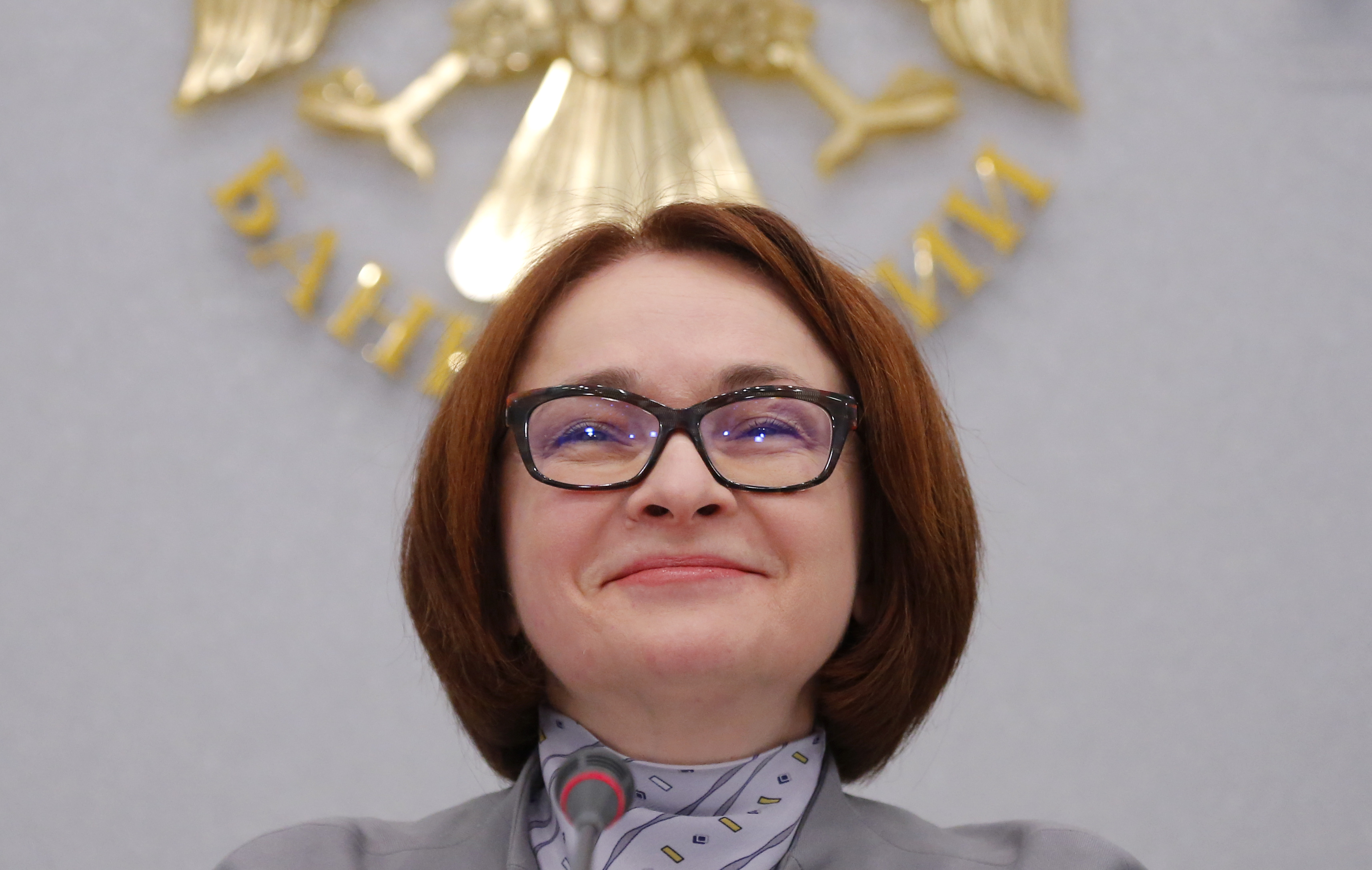 Russian central bank governor Elvira Nabiullina reacts during a news conference in Moscow, Russia, December 16, 2016. REUTERS/Maxim Shemetov - RTX2VBQ7