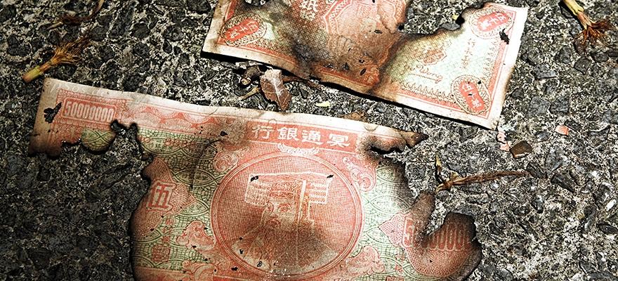 Burned_Dollar2-2