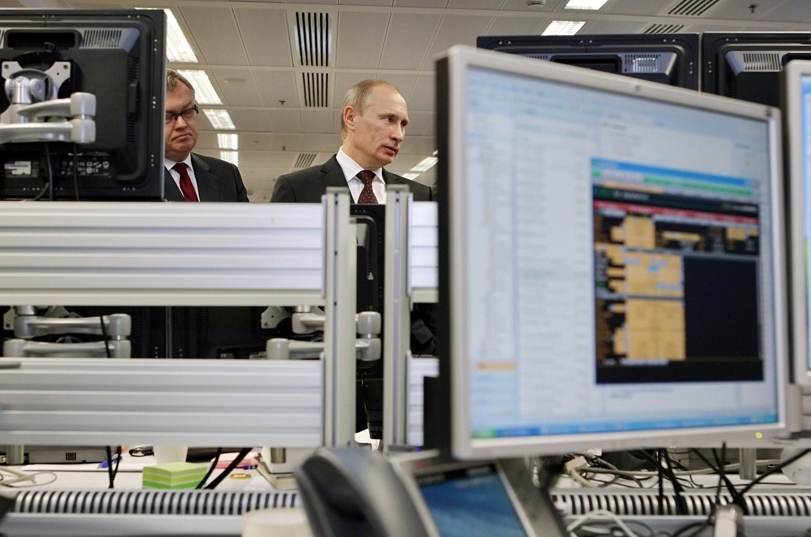 Путин в банке ВТБ